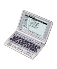 Casio XD-F6700 Translation Dictionaries