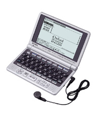 Casio XD-LP9300 Translation Dictionaries