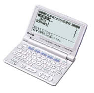 Casio XD-R970 Translation Dictionaries