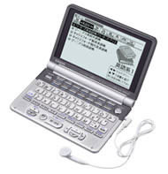 Casio XD-GT9300 Translation Dictionaries