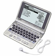 Casio XD-ST6200 Translation Dictionaries
