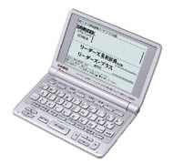 Casio XD-FP9100 Translation Dictionaries