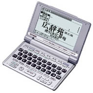Casio XD-M500 Translation Dictionaries